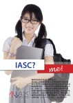 POSTER IASC_CHINESE